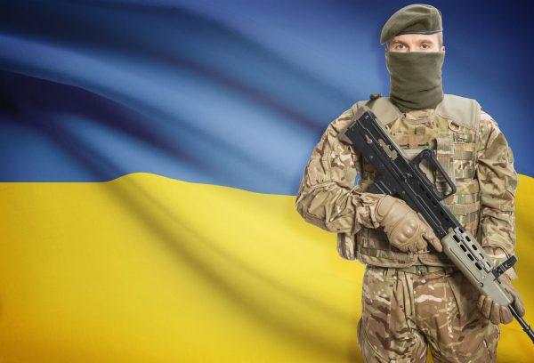 день захисника України 2016