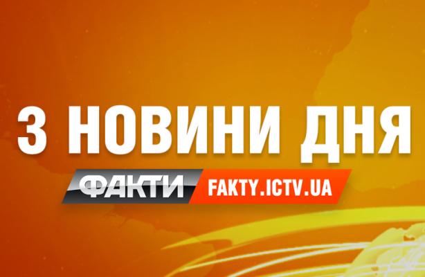 3_news_day-e1474469942673-768x512-e1476370165545
