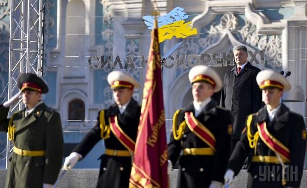 Ліцеїсти військового ліцею імені Івана Богуна
