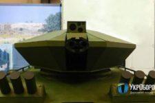 Тайпан бойовий модуль Укроборонпром