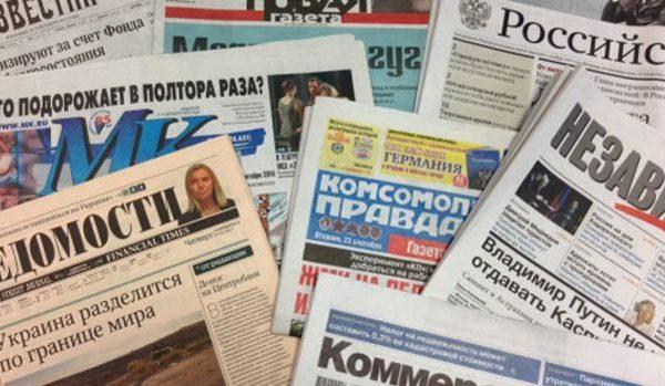 Росіяни не довіряють ЗМІ