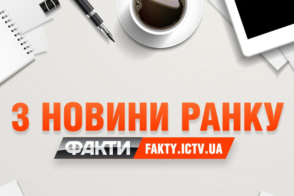 3_news-e1476683686490