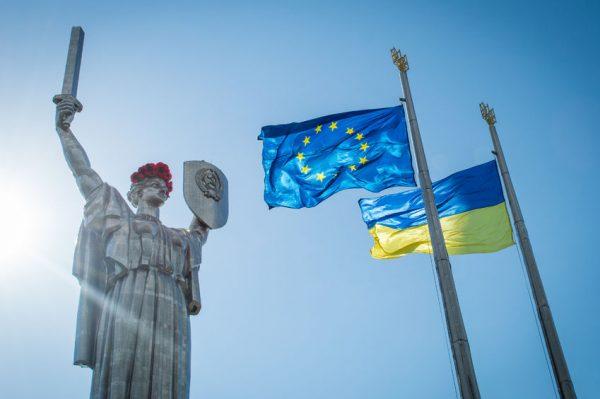 МИД: европейская комиссия поддерживает введение безвизового режима с Украинским государством