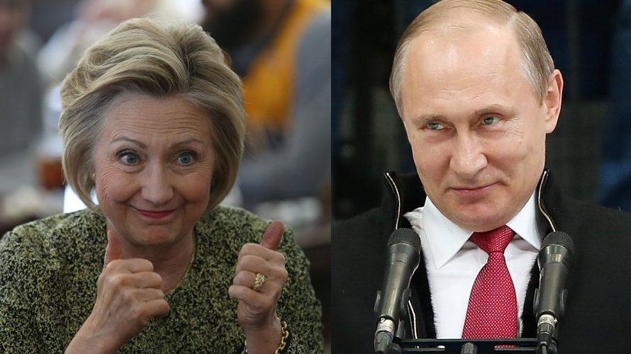 Путін проти Клінтон