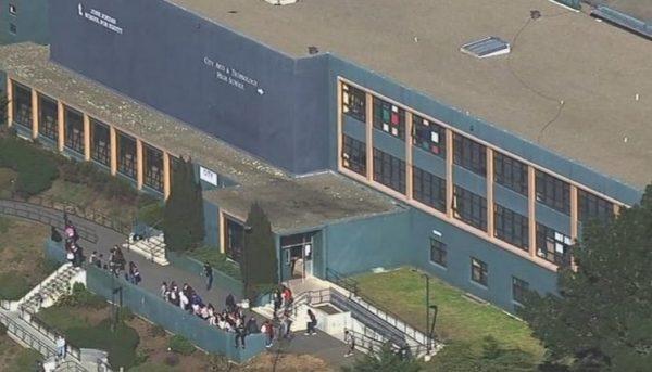 стрельба в школе сан-франциско
