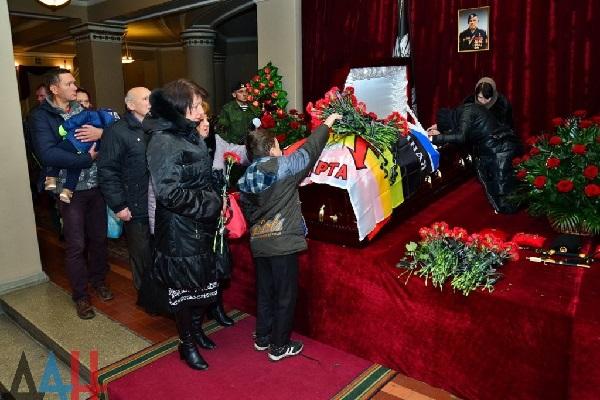 Моторола похорон