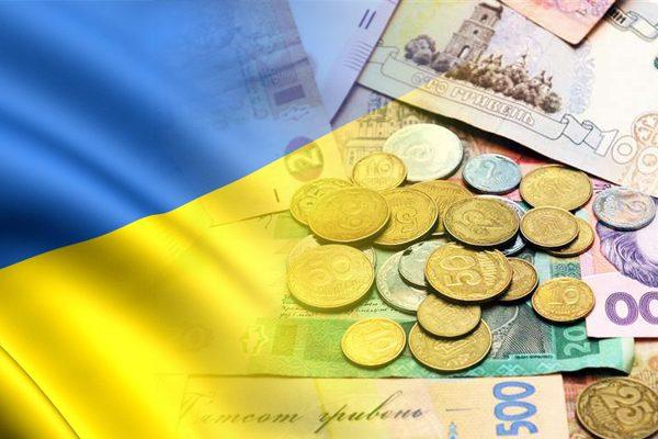 Бюджет україни 2017