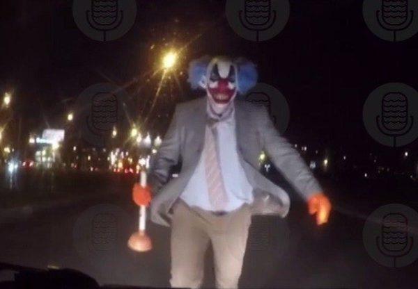 Страшний клоун з вантузом