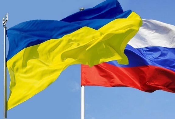 Україна Росія прапори