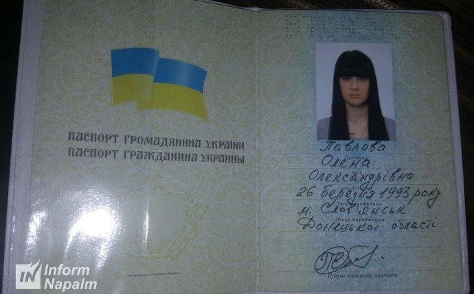 Жена Моторолы получила украинский паспорт (ДОКУМЕНТ)