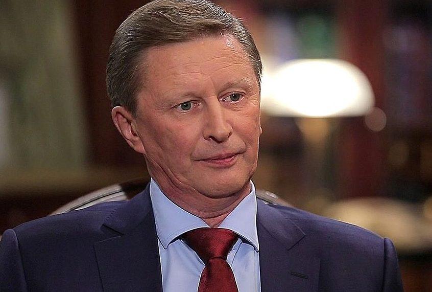 ВКремле заявили оначале холодной войны