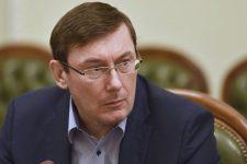 Справа Януковича буде в суді до кінця року - Луценко