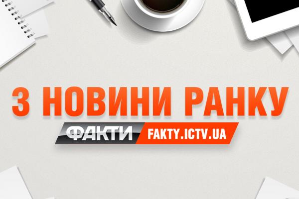 3_news-e1477286945244