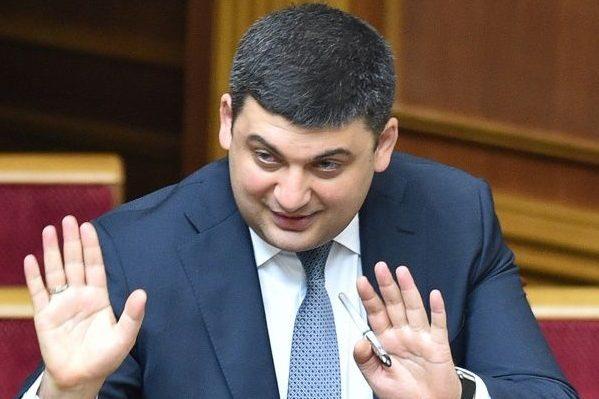 Гройсман проти підвищення зарплат депутатам