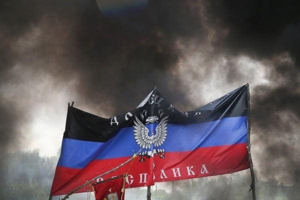 сожгли флаг днр