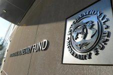 МВФ отменил визит в украину