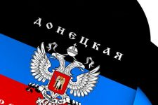 40020262 - flag of donetsk people's republic. close up.