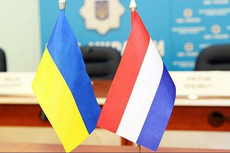 Ратифікація Україна ЄС