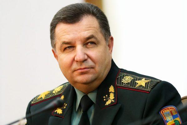 general-armiji-ukrajini-stepan-poltora