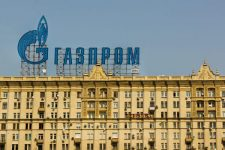 34848926 - gazprom building in moscow