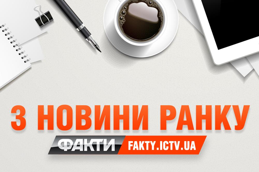3_news-e1477460417270