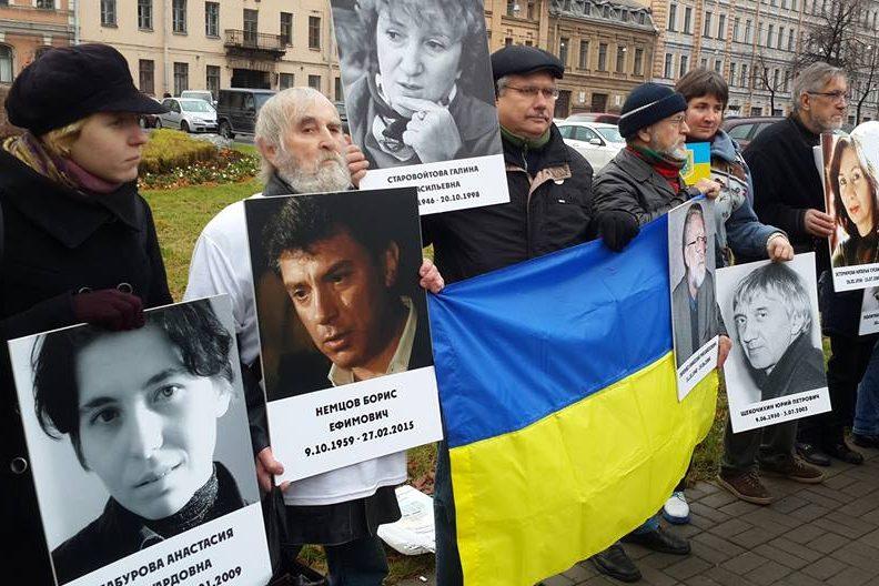 Марш проти ненависті: у Санкт-Петербурзі розгорнули українські прапори
