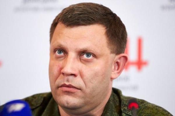 В «ДНР» приняли решение заменить Захарченко иуже отыскали кандидата