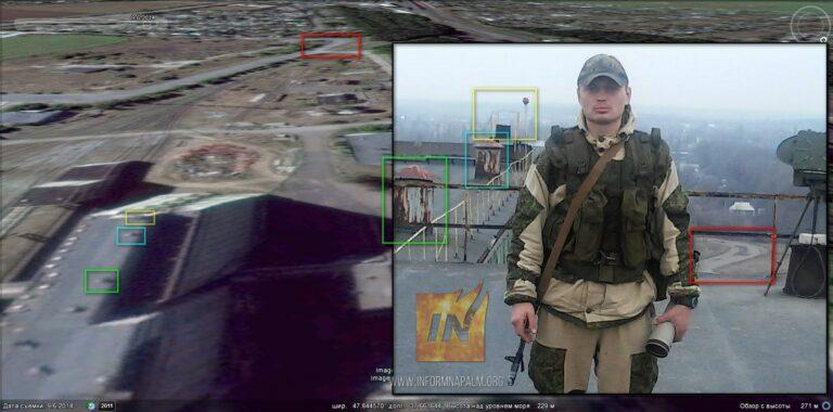 Станція розвідки бойовиків на Донбасі (фото)