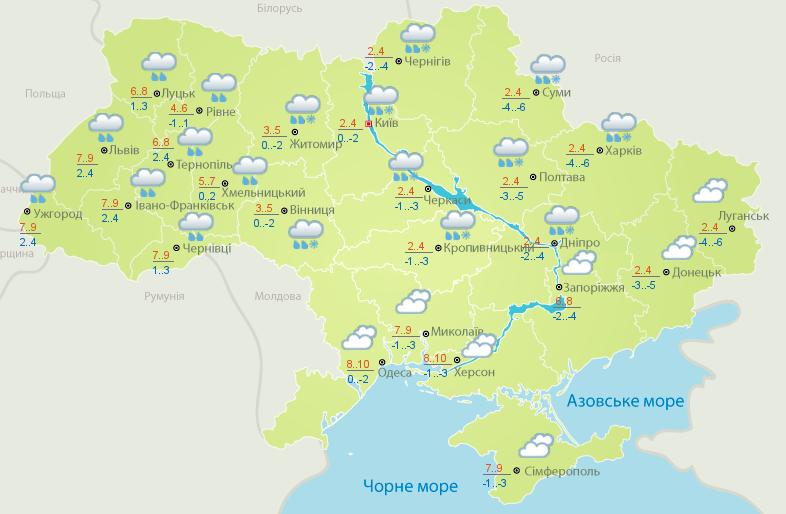 ukraine-pogoda-02-11-2016