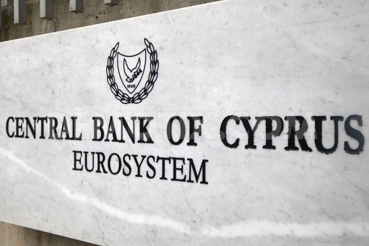Центрбанк Кіпру