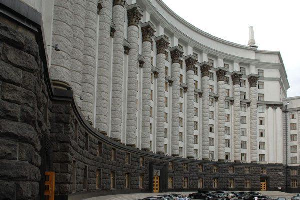 Кабінет міністрів Електронні декларації