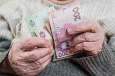 Рада відхилила законопроект про субсидії пенсіонерам та інвалідам