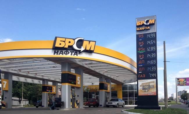 brsm1