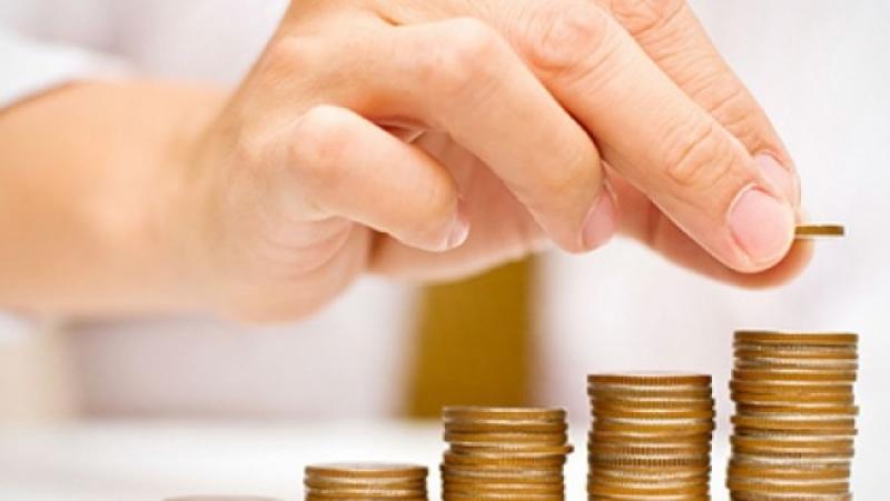 Зарплата повышение