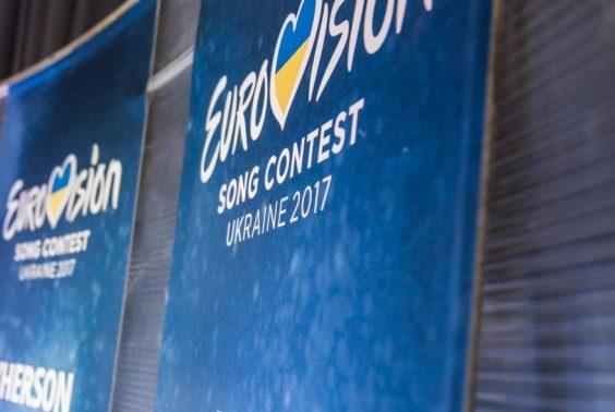 Украина выберет своего представителя на Евровидении-2017 25 февраля