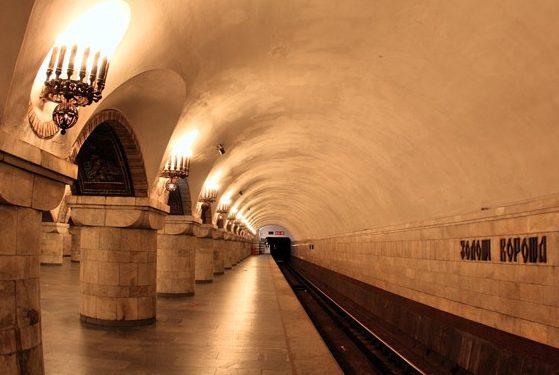 метро Золоті ворота