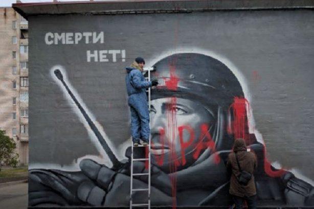 У Росії портрет Мотороли обилили фарбою