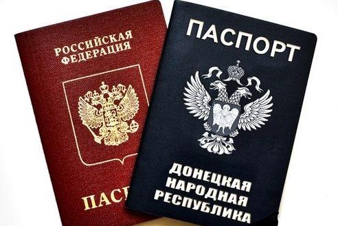 паспорти днр рф