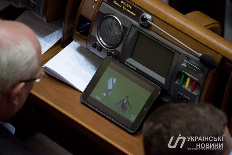 Нардеп із Народного Фронту вирішив подивитися футбол у Раді
