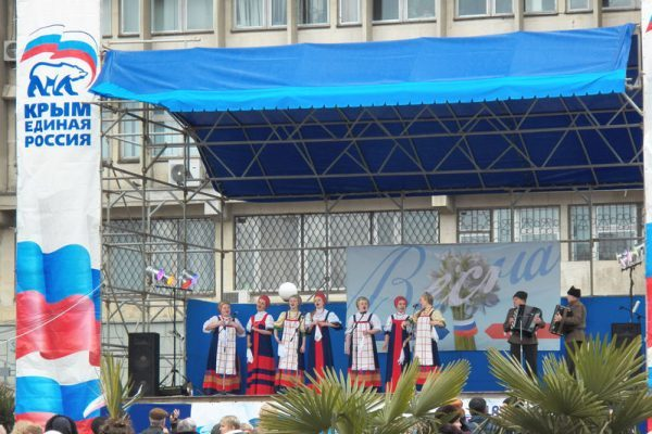 37796542 - celebrating the anniversary of the annexation of crimea to russia, gala concert