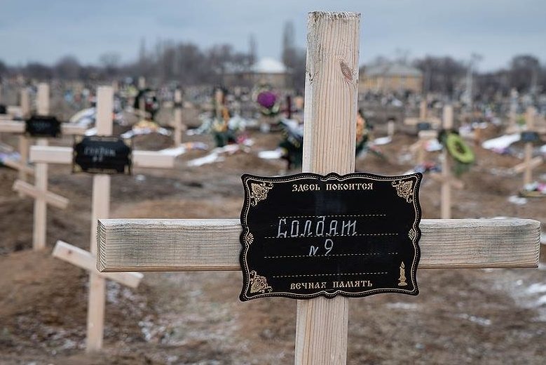 Донбас ДНР Моспино кладовище