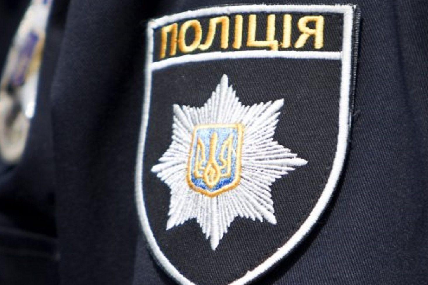 поліція шеврон