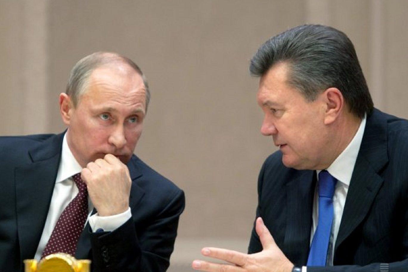 Путін Янукович