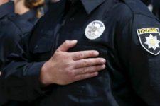 Київська поліція застрелила наркомана: прокуратура завершила розслідування