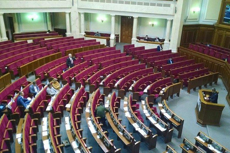 Занадто багато робочих днів: чому депутати прогулюють