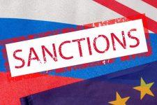 ЕС изменит список индивидуальных санкций по РФ и Украине
