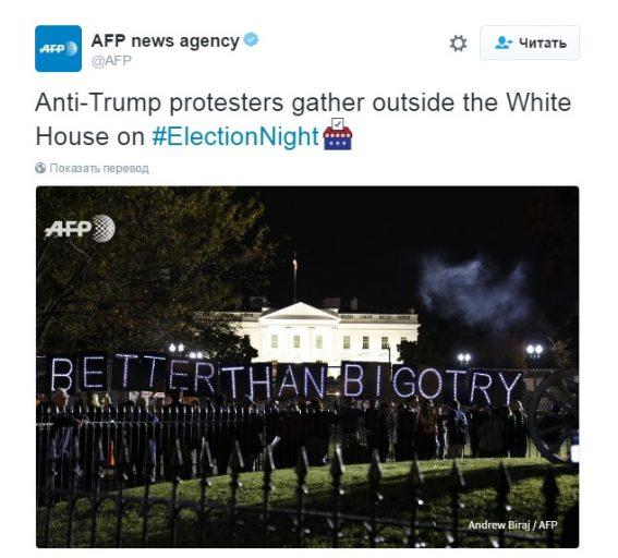 protesty-bilya-bilogo-domu