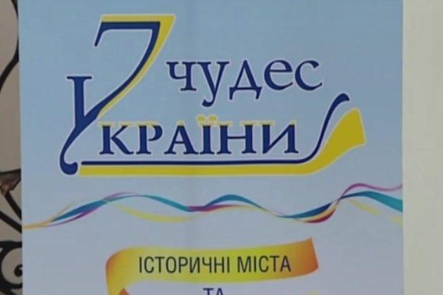 Фонд Миколи Томенка