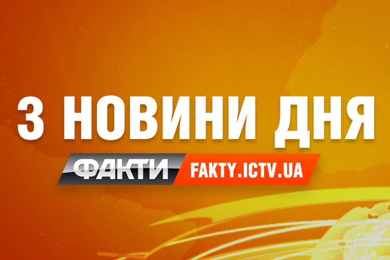 3_news_day-e1474469942673-768x512