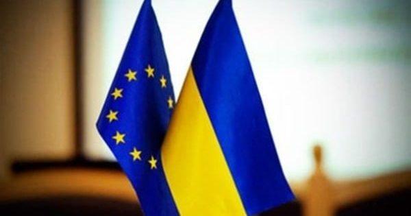 ЄС Україна